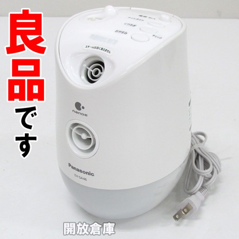 【中古】 Panasonic パナソニック EH-SA46-W 【ナイトスチーマー ナノケア】【製造番号 : -】【山城店】