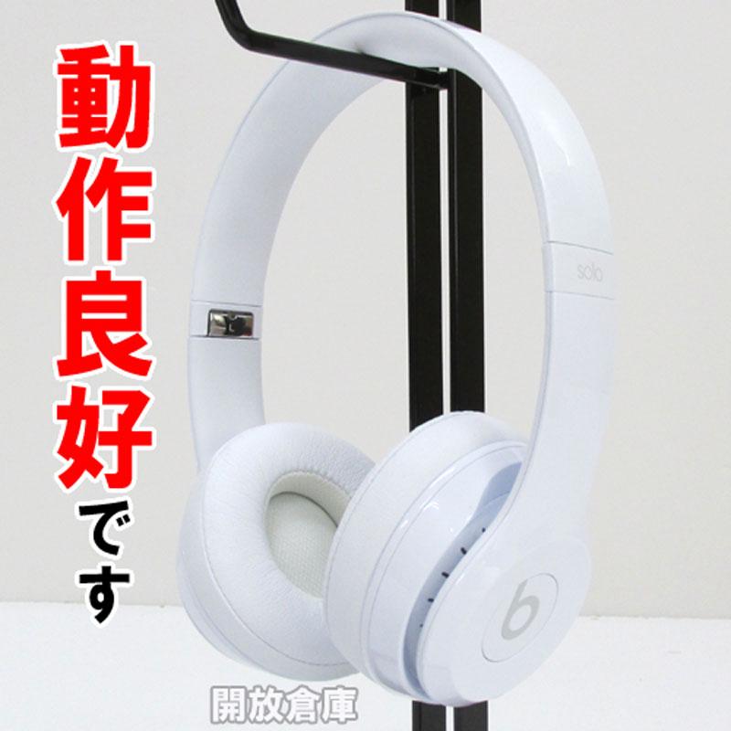 【中古】 Beats by Dr.Dre MNEP2PA/A 【密閉型ワイヤレスヘッドホン solo3 wireless】【製造番号 : FL6V101ZH8VF】【山城店】