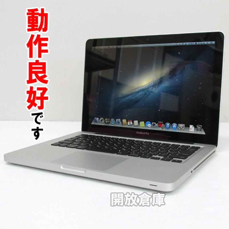 【中古】 Apple MD101J/A 【MacBookPRO 13インチ LED ワイドノートブック】【製造番号 : CPWK2A36DTY3】【山城店】