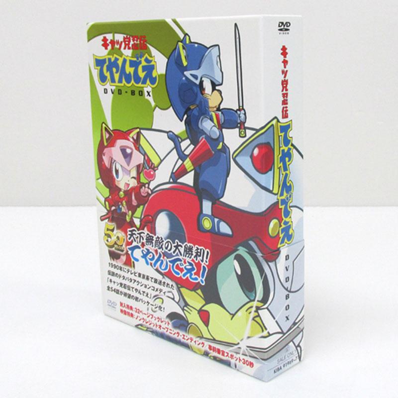 【中古】《DVD》キャッ党忍伝てやんでえ DVD-BOX /帯付/アニメ【DVD部門】【山城店】