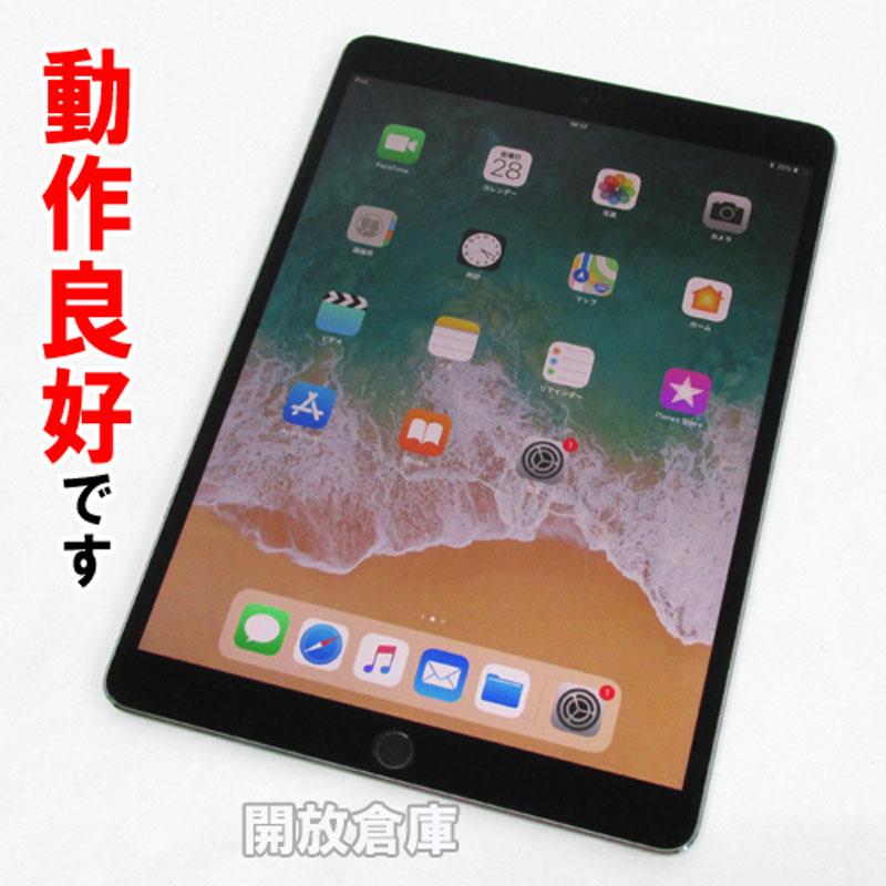 【中古】 Apple iPad Pro 10.5インチ Wi-Fiモデル 512GB スペースグレイ MPGH2J/A【DMPTR0UZHP83】【iOS 11.4.1】【タブレットPC】【山城店】