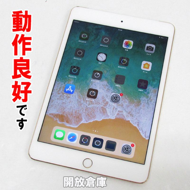 【中古】 au版 Apple ipad mini4 Wi-Fi+Cellular 128GB ゴールド MK782J/A 【利用制限:○】【iOS 11.4.1】【タブレットPC】【山城店】