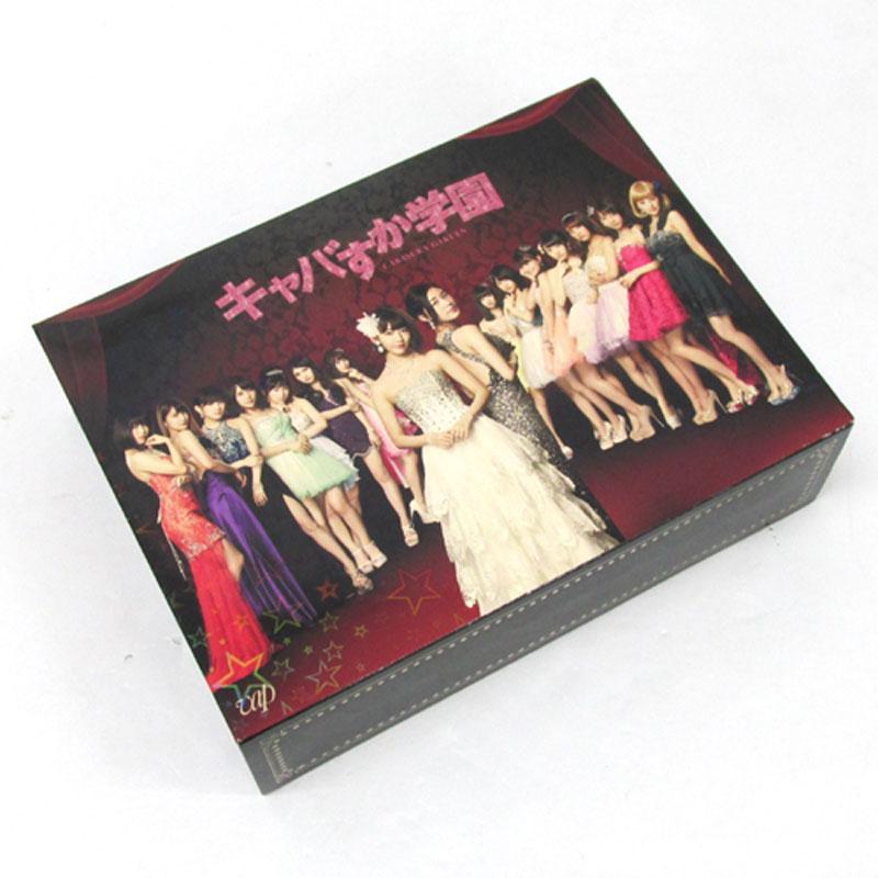【中古】AKB48 キャバすか学園 オフィシャルショップ限定 スペシャルBlu-ray BOX /女性アイドルBlu-ray【CD部門】【山城店】
