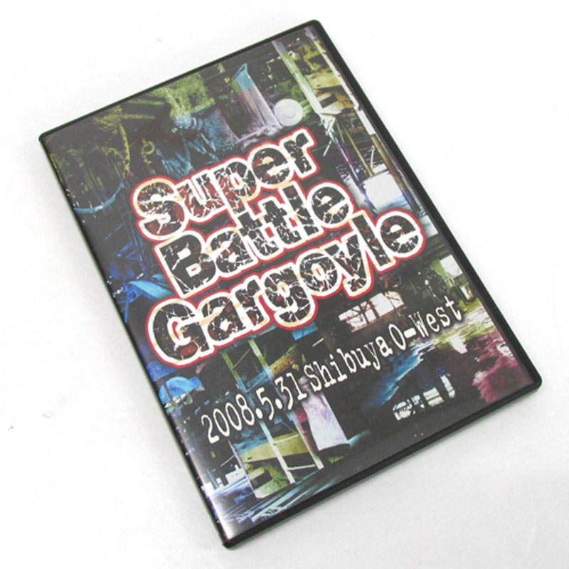 【中古】Battle Gargoyle バトルガーゴイル Super Battle Gargoyle スーパーバトルガーゴイル /邦楽DVD【CD部門】【山城店】