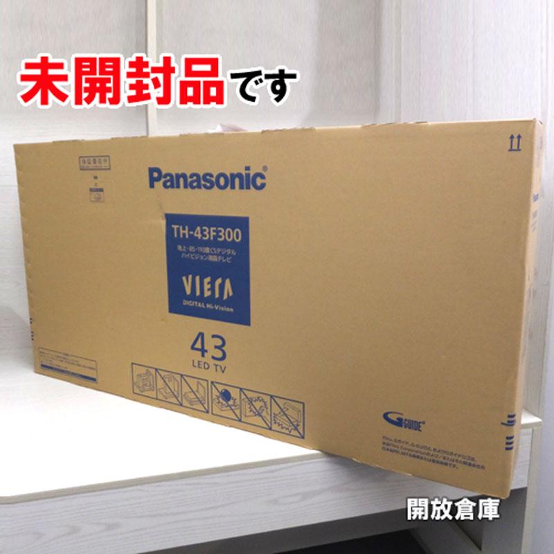 【中古】《未開封》Panasonic VIERA TH-43F300 液晶テレビ【43インチ】【2018年製】【フルハイビジョン】【AV機器】【デジタル家電】【山城店】