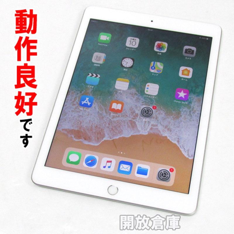 【中古】 docomo版 Apple iPad Wi-Fi+Cellular 32GB 9.7インチ シルバー MP1L2J/A 【利用制限:▲】【iOS 11.4.1】【タブレットPC】【山城店】