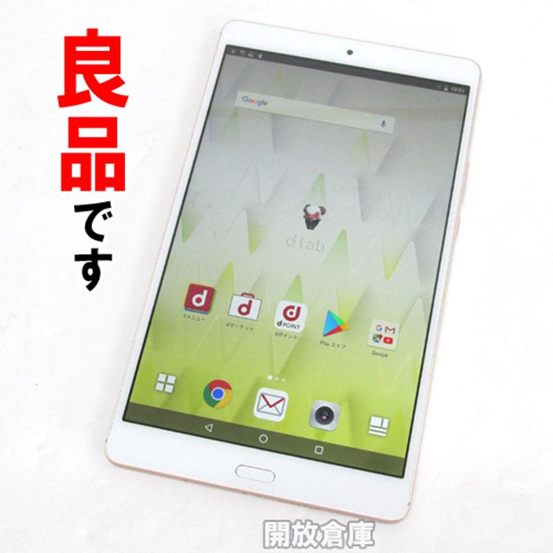 【中古】 docomo Huawei dtab Compact d-01J ゴールド【白ロム】【862223033410205】【利用制限: ○】【Android 7.0】【タブレットPC】【山城店】