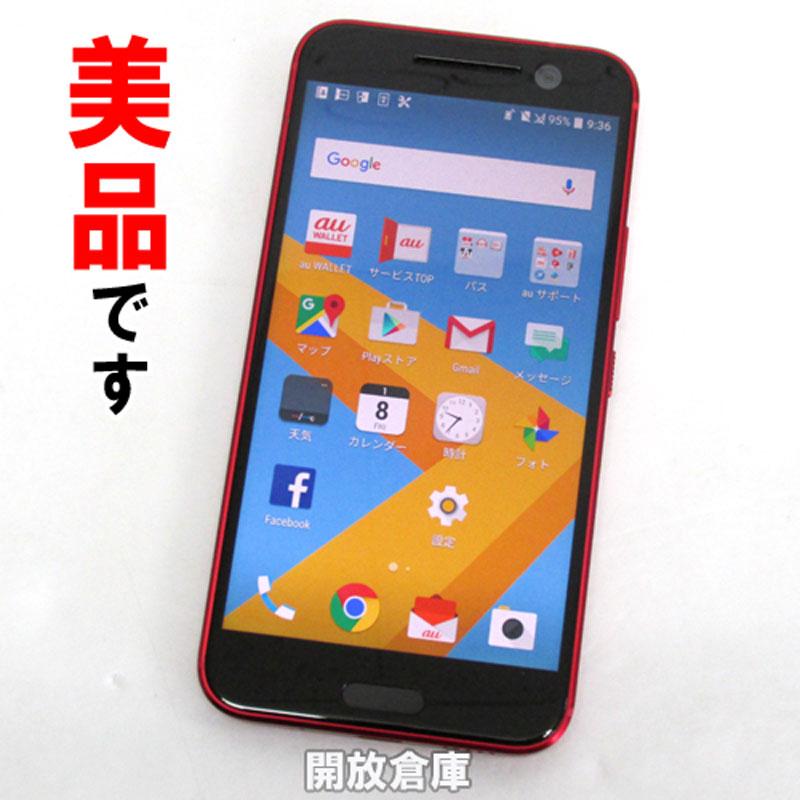 【中古】 au HTC HTC 10 HTV32SRA カメリアレッド【白ロム】【357511070397406】【利用制限: ○】【Android 6.0】【スマホ】【山城店】