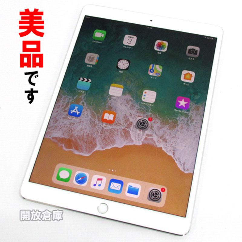 【中古】 softbank版 Apple iPad Pro Wi-Fi + Cellular 10.5インチ 256GB シルバー MPHH2J/A 【利用制限:▲】【iOS 11.2.6】【タブレットPC】【山城店】