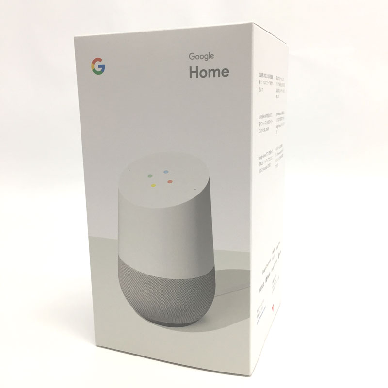 ホーム google