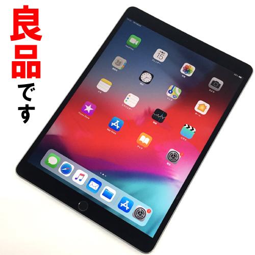 【中古】 SIMフリー版 Apple iPad Pro 10.5インチ Wi-Fi+Cellular 256GB スペースグレイ MPHG2J/A 【iOS 12.1.1】【タブレットPC】【山城店】