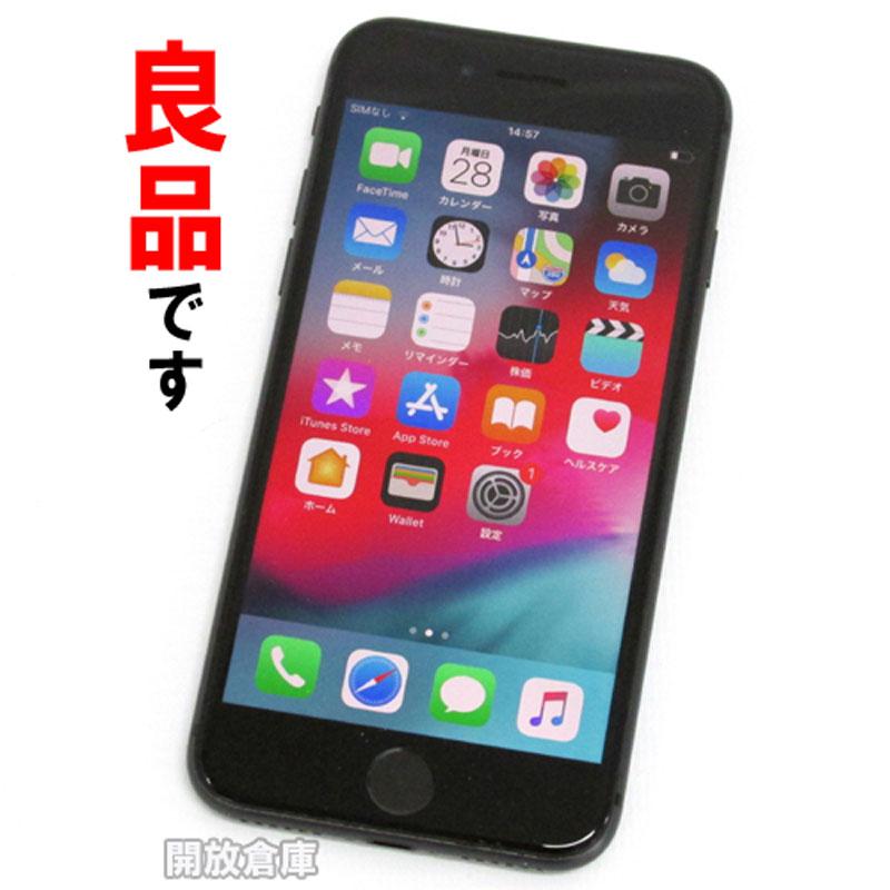 【中古】 au Apple iPhone8 256GB MQ842J/A スペースグレイ【白ロム】【356732085462123】【利用制限: ○】【iOS 12.1】【スマホ】【山城店】