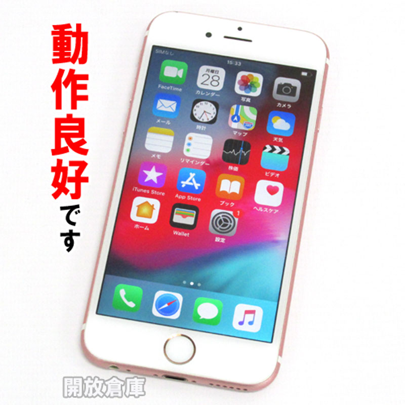 【中古】 au Apple iPhone6S 64GB MKQR2J/A ローズゴールド【白ロム】【358567071854190】【利用制限: ○】【iOS 12.1】【スマホ】【山城店】