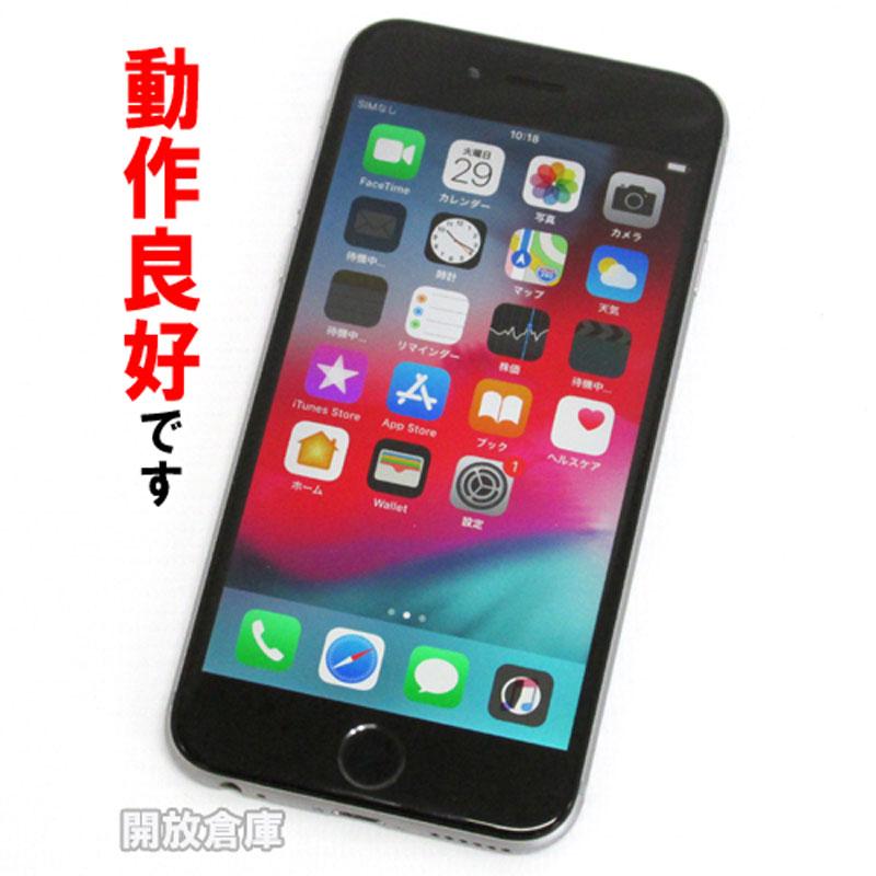 【中古】 Softbank Apple iPhone6 16GB MG472J/A スペースグレイ【白ロム】【359313060453721】【利用制限: ○】【iOS 12.1.2】【スマホ】【山城店】