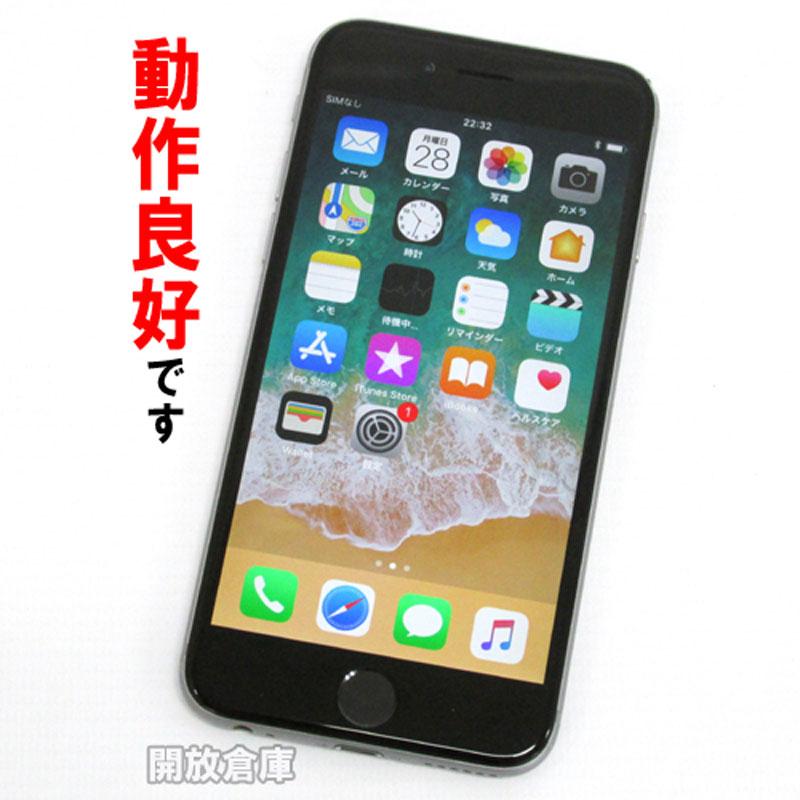 【中古】 Softbank Apple iPhone6 16GB MG472J/A スペースグレイ【白ロム】【352089078597678】【利用制限: ○】【iOS 11.2.1】【スマホ】【山城店】