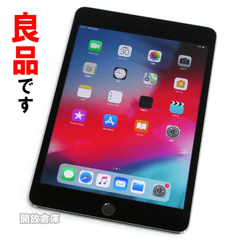 【中古】 Apple iPad mini 4 Wi-Fiモデル 128GB スペースグレイ MK9P2J/A【F9FW38FTGHKJ】【iOS 12.1.3】【タブレットPC】【山城店】