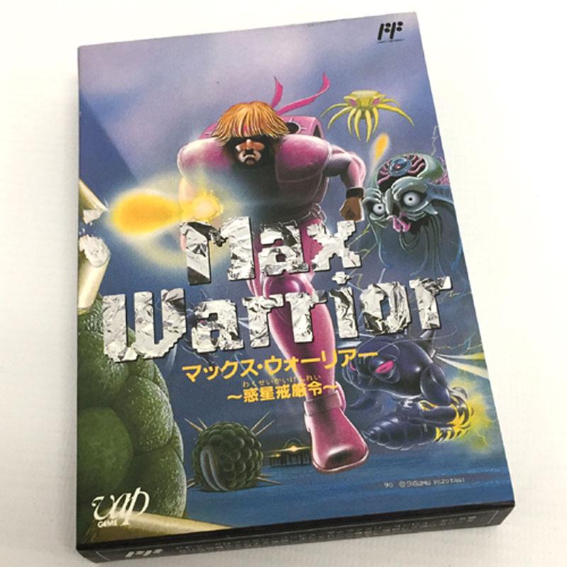 【中古】《レトロ》Nintendo マックスウォリアー ~惑星戒厳令~【ファミコン】【ファミリーコンピュータ】【ゲーム】【山城店】