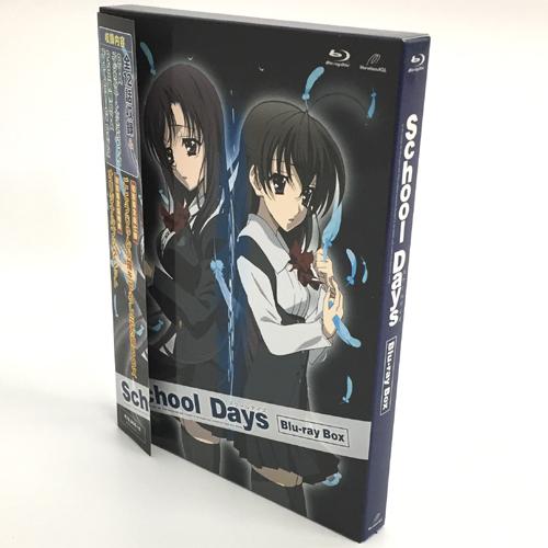 【中古】《帯付》《Blu-ray》School Days Blu-ray BOX【DVD部門】【山城店】