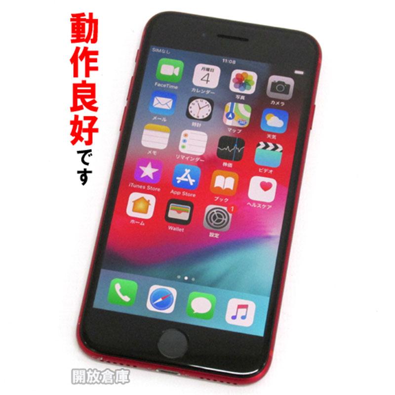 【中古】 au Apple iPhone8 256GB MRT02J/A レッド【白ロム】【352996095077874】【利用制限: ○】【iOS 12.1.4】【スマホ】【山城店】