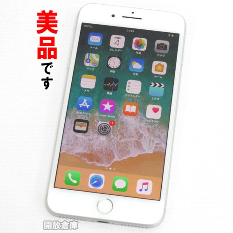 【中古】 Softbank Apple iPhone8Plus 256GB MQ9P2J/A シルバー【白ロム】【356736081619701】【利用制限: ○】【iOS 11.2.1】【スマホ】【山城店】