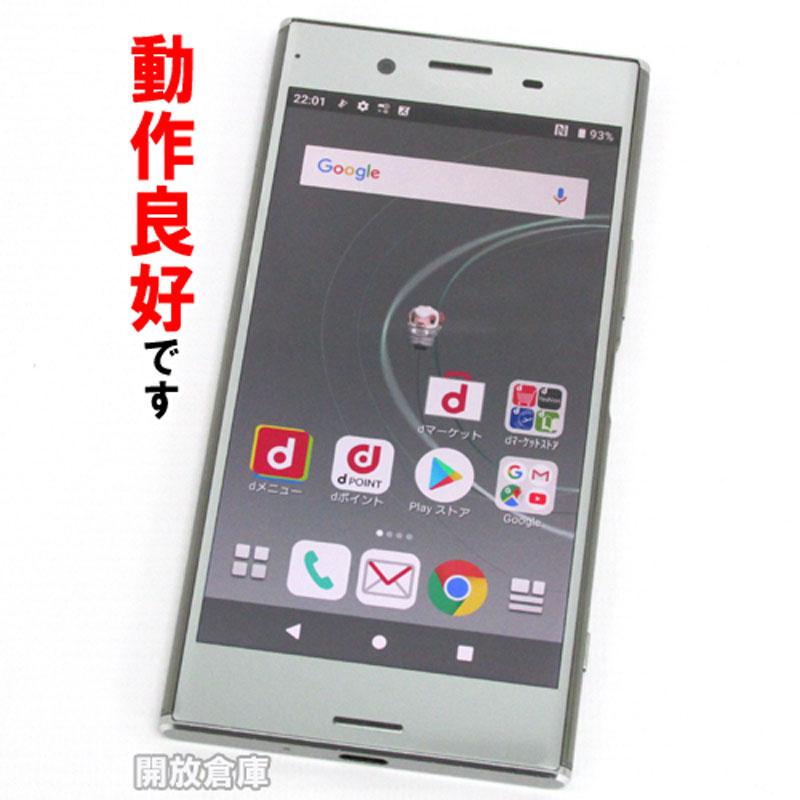 【中古】 docomo SONY Sony Xperia XZ SO-04J ルミナスクロム【白ロム】【354444082278500】【利用制限: ○】【Android 9】【スマホ】【山城店】