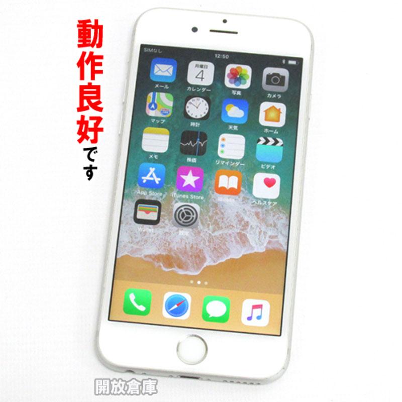 【中古】 docomo Apple iPhone6S 64GB MKQP2J/A シルバー【白ロム】【353309079315659】【利用制限: ○】【iOS 11.1.2】【スマホ】【山城店】