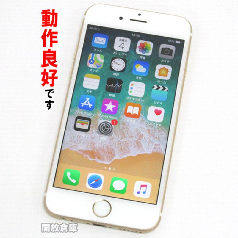 【中古】 docomo Apple iPhone6S 128GB MKQV2J/A ゴールド【白ロム】【355697074872130】【利用制限: ○】【iOS 12.1.2】【スマホ】【山城店】