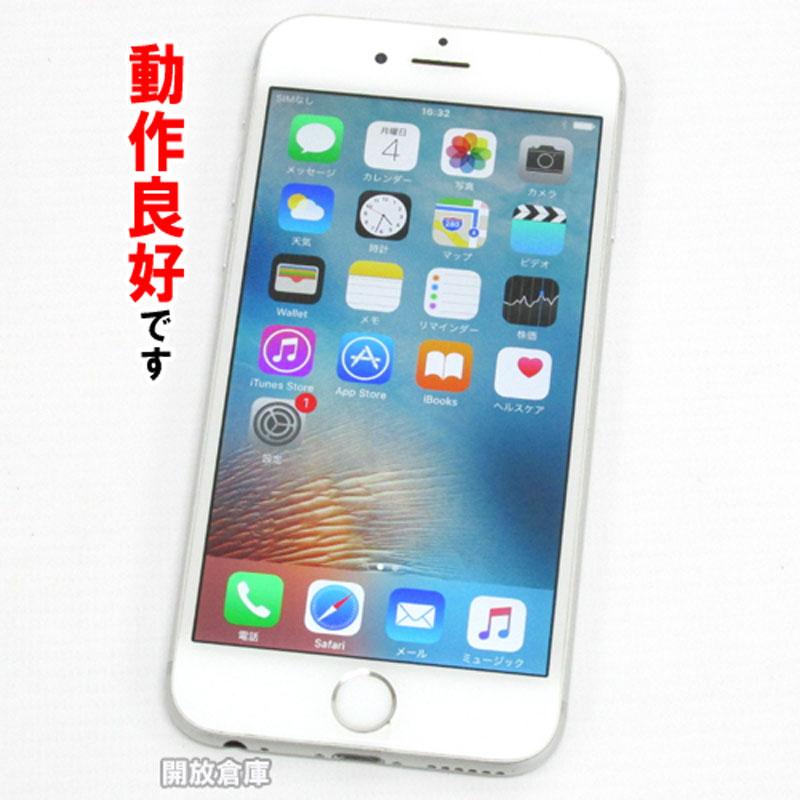 【中古】 au Apple iPhone6 16GB NG482J/A シルバー【白ロム】【352028076192413】【利用制限: ○】【iOS 9.3.2】【スマホ】【山城店】