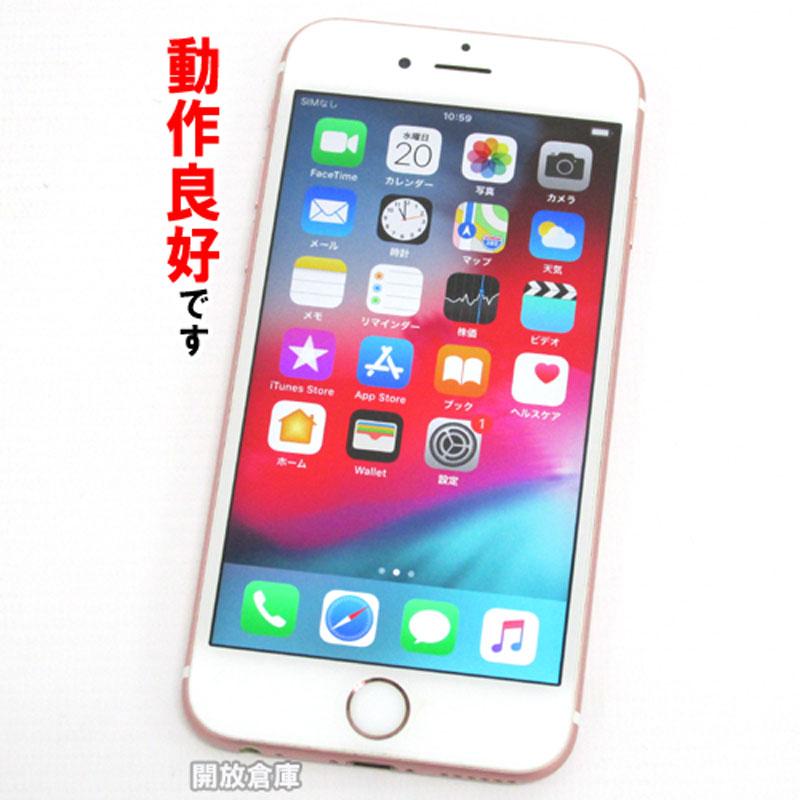 【中古】 au Apple iPhone6S 64GB MKQR2J/A ローズゴールド【白ロム】【355767079392804】【利用制限: ○】【iOS 12.1.4】【スマホ】【山城店】