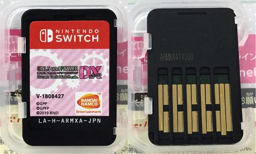 クリックポスト発送可 ガールズ パンツァー ドリームタンクマッチ DX Nintendo Switch ソフトガルパンN80vOmwn