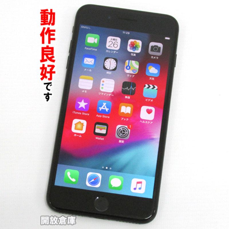 【中古】 Softbank Apple iPhone7 Plus 128GB MN6K2J/A ジェットブラック【白ロム】【359189071676975】【利用制限: ○】【iOS 12.1.4】【スマホ】【山城店】