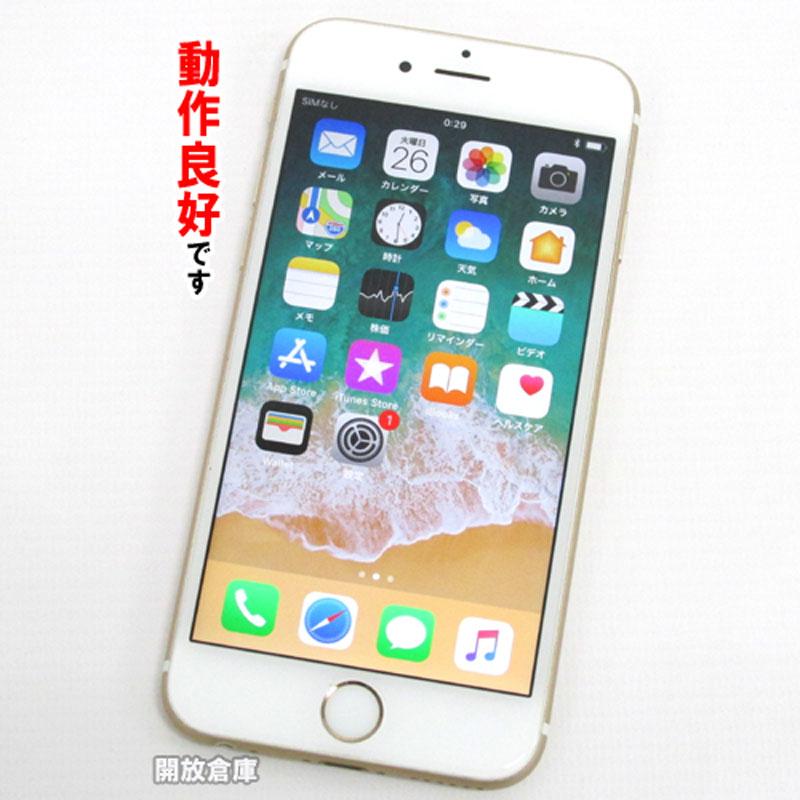 【中古】 Softbank Apple iPhone6S 64GB NKQQ2J/A ゴールド【白ロム】【356647087641997】【利用制限: ○】【iOS 11.4.1】【スマホ】【山城店】