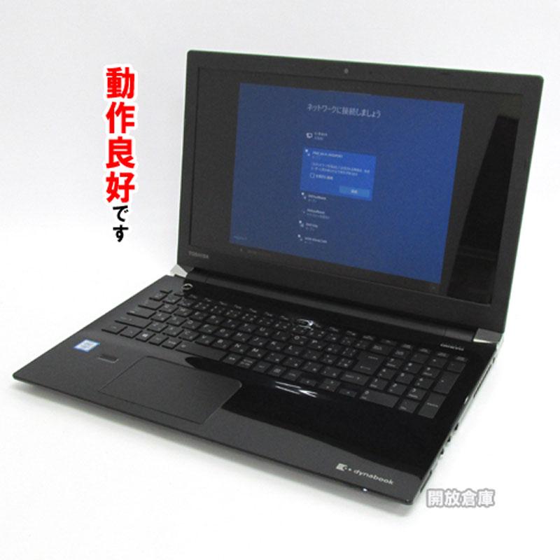 【中古】 TOSHIBA PT75BBP-BJA2 【ノートパソコン dynabook T75 プレシャスブラック】【製造番号 : ZG142888H】【山城店】