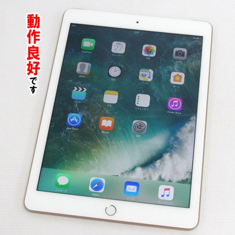【中古】 docomo版 Apple iPad Wi-Fi + Cellular 128GB ゴールド MPG52J/A 【利用制限:▲】【iOS 10.3.1】【タブレットPC】【山城店】