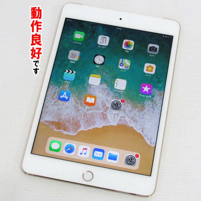 【中古】 au版 Apple iPad mini4 Wi-Fi+Cellular 16GB ゴールド MK712J/A 【利用制限:○】【iOS 11.2.6】【タブレットPC】【山城店】