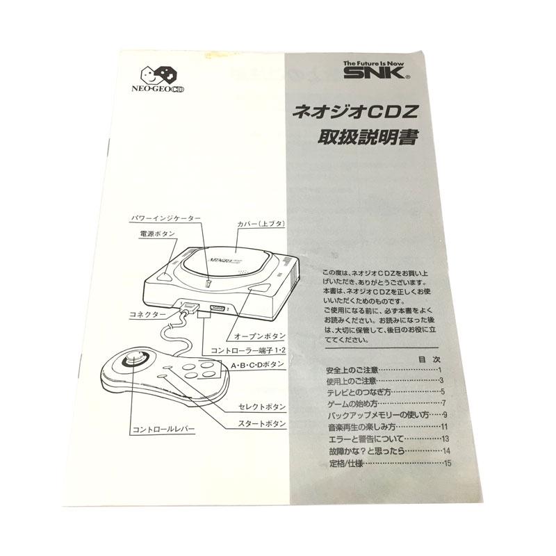 SNK NEO・GEO CDZ 本体NEO・GEO CD コントローラー プロ ×2 ネオジオNEOGEOゲームeIEYWD2H9