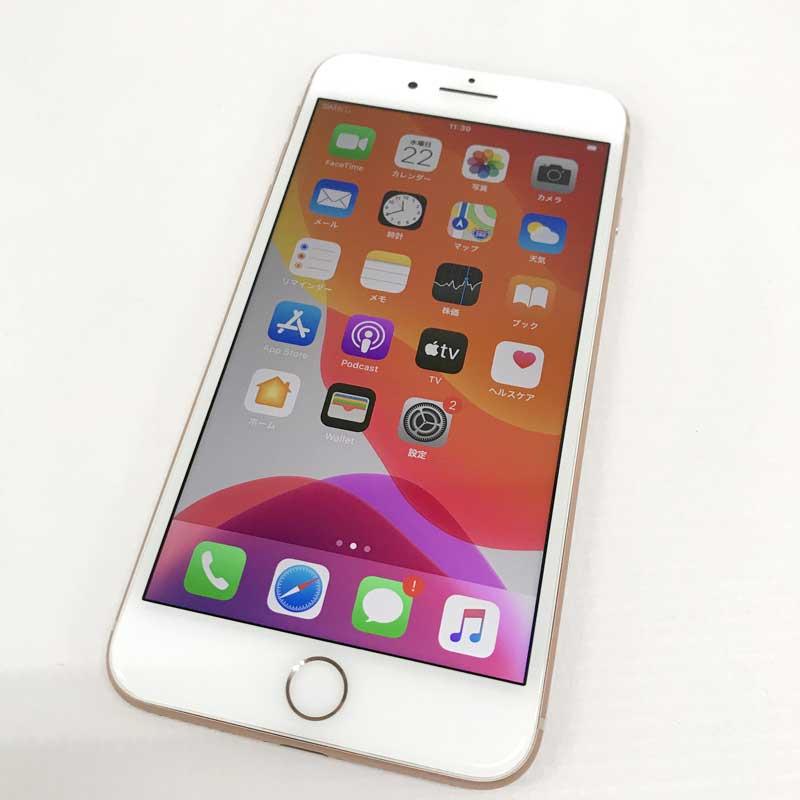 【中古】 au Apple iPhone8Plus 256GB MQ9Q2J/A ゴールド【白ロム】【356735083151663】【利用制限: ○】【iOS 13.3.1】【スマホ】【山城店】