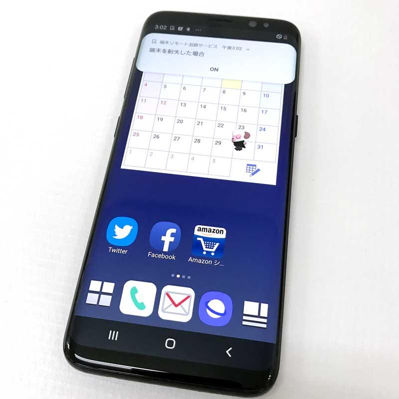 SC-02J ミッドナイトブラック【白ロム】【356355085573796】【利用制限: docomo 【中古】 9】【スマホ】【山城店】 Galaxy S8 ○】【Android SAMSUNG
