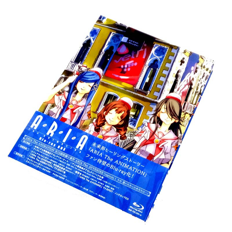 【中古】《Blu-ray》ARIA The ANIMATION Blu-ray BOX/アニメブルーレイ【DVD部門】【山城店】