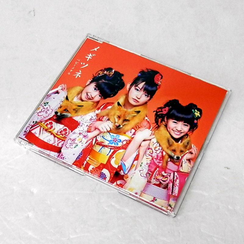 【中古】BABYMETAL メギツネ~五月革命チケット特典盤~ /アイドルCD【CD部門】【山城店】