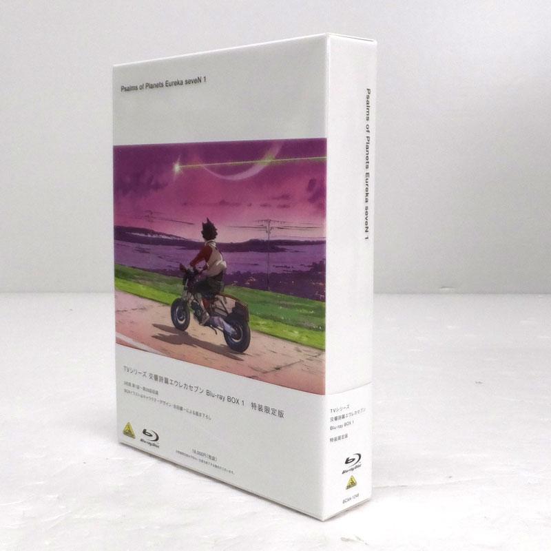 【中古】《Blu-ray》TVシリーズ 交響詩篇エウレカセブン Blu-ray BOX1 (特装限定版)/アニメブルーレイ【DVD部門】【山城店】