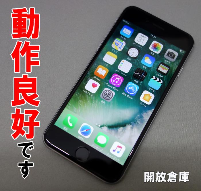 ★Softbank Apple iPhone6 64GB MG4F2J/A スペースグレイ【中古】【白ロム】【 352074060956835】【利用制限: 〇】【iOS 10.0.2】【スマートフォン】【山城店】