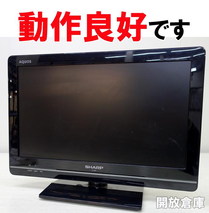 ハイビジョン AQUOS LC-19K5B 液晶 19型 シャープ テレビ 【中古】