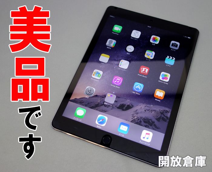★au版 Apple iPad Air 2 Wi-Fi+Cellular 16GB スペースグレイ MGGX2J/A 【中古】【利用制限:〇】【iOS 8.4.1】【タブレットPC】【山城店】