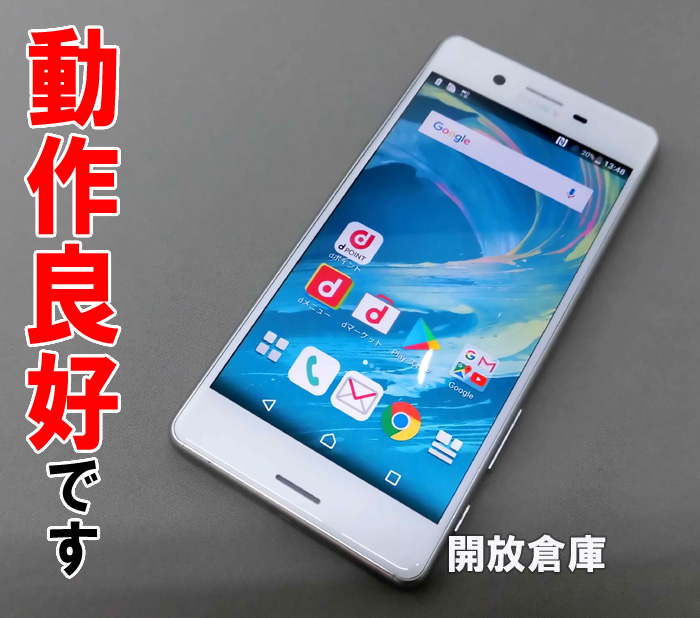 ae8aa041af 楽天市場】☆docomo SONY Xperia X Performance SO-04H ホワイト【中古 ...