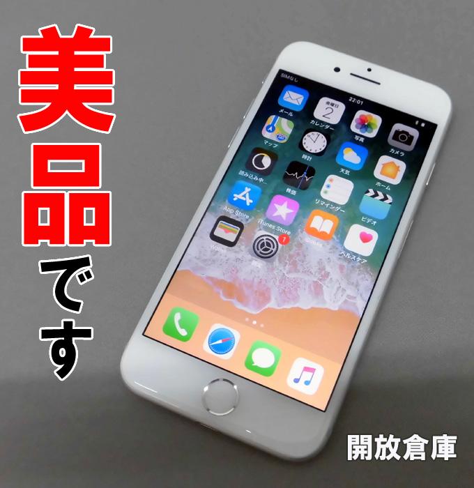 ★Softbank Apple iPhone7 128GB MNCL2J/A シルバー【中古】【白ロム】【 359150074107699】【利用制限: ▲】【iOS 11.2.5】【MF 3.42.00】【スマホ】【山城店】