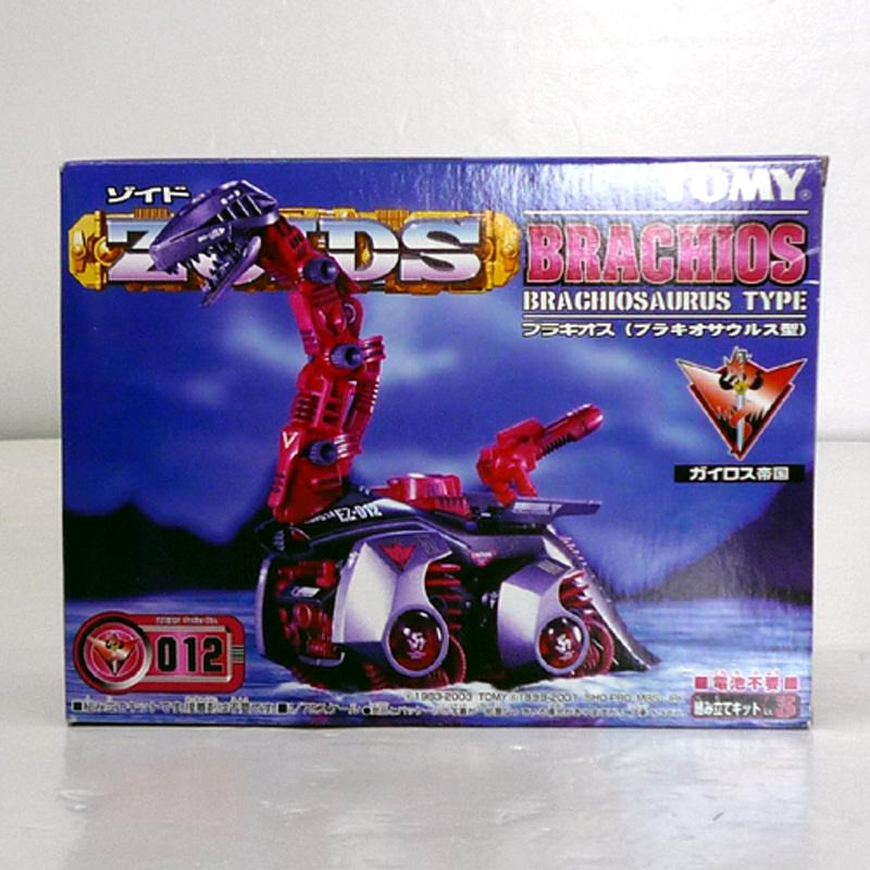 【中古】タカラトミー ZOIDS 012 ブラキオス/ゾイド/おもちゃ【山城店】