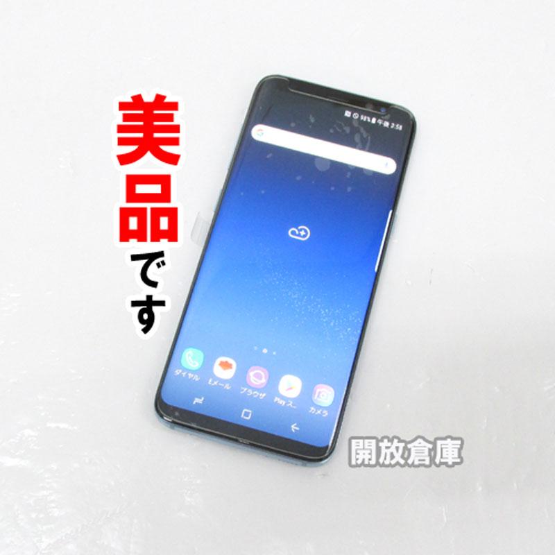 au SAMSUNG Galaxy S8 SCV36 コーラルブルー【中古】【白ロム】【 356427082079174】【利用制限: ○】【Android 7.0】【スマホ】【山城店】