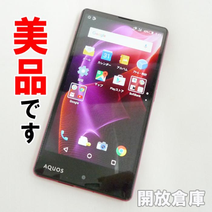 おもちゃ】美品です 携帯 Softbank SHARP AQUOS Xx2 mini 503SH