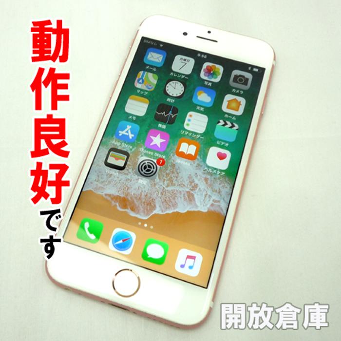 【中古】良好です Softbank Apple iPhone6S 16GB MKQM2J/A ローズゴールド【白ロム】【355694073374234】【利用制限:○】【iOS 11.3】【スマホ】【山城店】